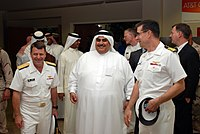 US Navy 080828-N-3251H-003 Vice Adm. Bill Gortney, commander, U.S. Naval Forces Central Command, welcomes Bahrain's Minister of Foreign Affairs, His Excellency Shaikh Khalid Bin Ahmad Bin Mohammed Al-Khalifa to the command's he.jpg