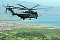 US Navy 080909-N-4515N-102 A Marine CH-53E Super Stallion helicopter flies a disaster relief missions into areas hardest hit by the recent hurricanes that have struck Haiti.jpg