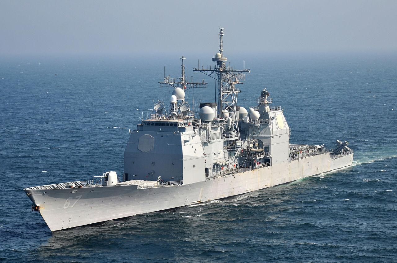 Mothballed Ticonderoga class cruisers at Philadelphia Navy ...
