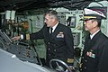 US Navy and Japan Maritime Self-Defense Force Sailors conduct sister ship tours 151218-N-RU971-559.jpg