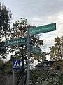 Ulica-andrzeja-szewczyka.jpg