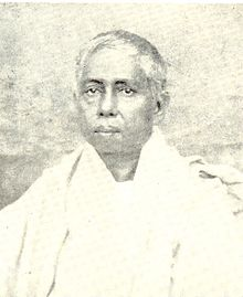 Umesh Chandra Dutta.jpg