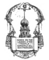 University of California Emanu-El bookplate.png