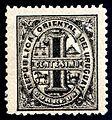 Uruguay 1866-67 Sc34.jpg