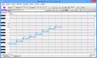 Utau Singing software by Ameya/Ayame