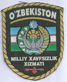 Oʻzbekiston Milliy Xavfsizlik xizmati - Vikipediya
