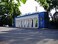 Uzhhorod Avanhard Stadium 7.jpg