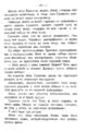 V.M. Doroshevich-Collection of Works. Volume IX. Court Essays-159.png