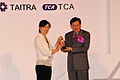 VIA award Nano Green (3597763508).jpg