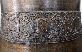 Valday-Museum of Bells (14).jpg