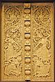 Vantaux du Vat Vixun (Luang Prabang) (4334758603).jpg