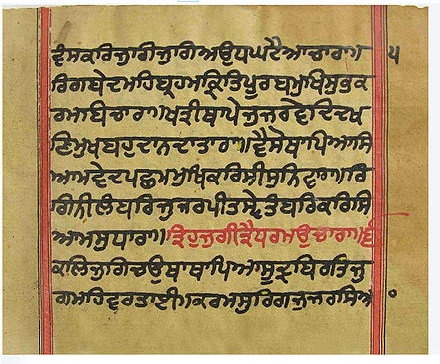 Sex gyan book in hindi pdf