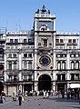 Venedig-124-Rathaus-1976-gje.jpg