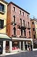 Venezia kamienica Strada Nova.jpg