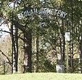 Vicksburg Beulah Cemetery gate 1.jpg