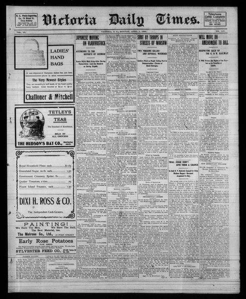 File:Victoria Daily Times (1905-04-03) (IA victoriadailytimes19050403).pdf