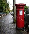 Victorian postbox, Derryvolgie Avenue - geograph.org.uk - 1556697.jpg