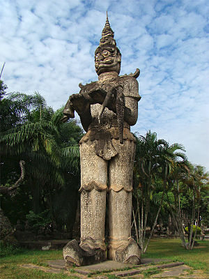 Buddha Park - Image: Vientiane Xieng Khuan 7 tango 7174