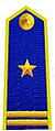 Vietnam Marine Police Major.jpg