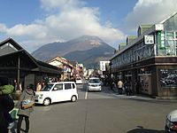 View of Mount Yufudake and Yufuin Onsen Street in front of Yufuin Station 3.JPG