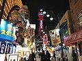 View of Tsutenkaku Tower at night 3.jpg