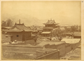 View of the North-Eastern Part of Lanzhou, Gansu Province, China, 1875 WDL2078.png