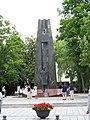 Vincas Kudirka Monument in Vilnius (9651315671).jpg