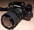 Vintage Olympus OM-PC (aka OM-40) 35mm SLR Film Camera, Made In Japan, Circa 1985 (13517132323).jpg