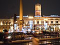 Vosstaniya square December 2011-2.jpg