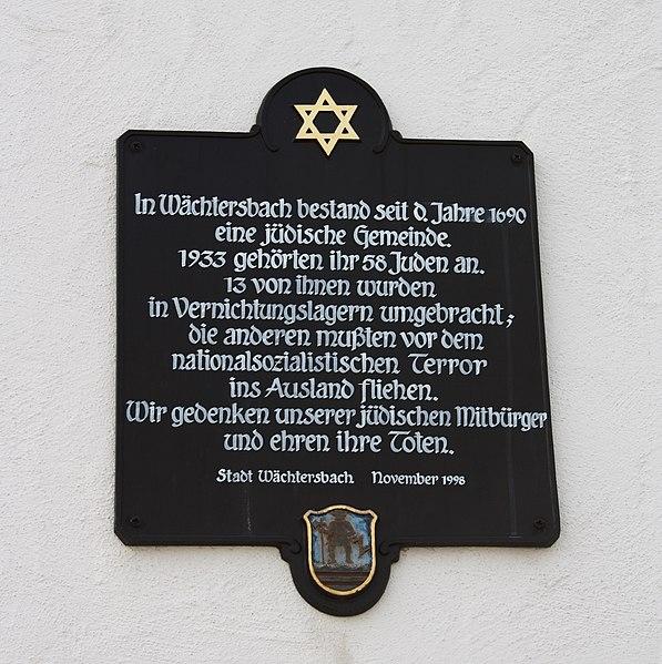File:Wächtersbach Synagoge 30.JPG