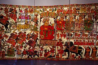 Pabuji Ki Phad Hindu scroll paintings of folk deities