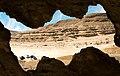 Wadi Degla Protectorate.jpg