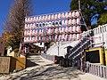 Waseda Hosho-ji temple 201512a.jpg