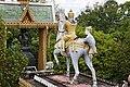 Wat Phra That Ruang Rong-034.jpg