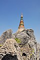 Wat Phrabat Pu Pha Daeng (29881733831).jpg