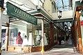 Wayfarers Arcade, Southport - geograph.org.uk - 1076390.jpg
