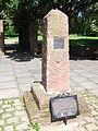 Weeping stone, Kirkby (2).JPG