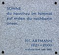 Wien-Josefstadt-28-Schoenborngasse-Nr 1-Gedenktafel Artmann-2007-gje.jpg