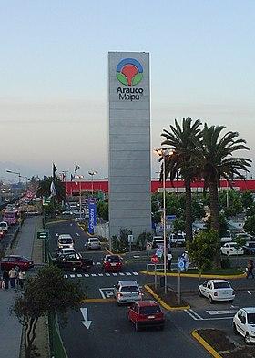 Parque arauco wikip dia for Centros comerciales en santiago de chile
