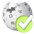 Wikipedia-Reviewing-2000pxs.png