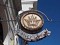 Wine shop sign. - 3 Bajcsy-Zsilinszky Street, Eger, 2016 Hungary.jpg