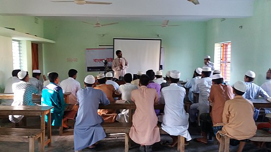 Workshop on Wikipedia in a Madrasa 03.jpg