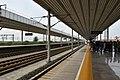 Wuqing Railway Station Platform 20171003.jpg