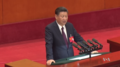 Xi Jinping at the 19th National Congress of the CCP.png