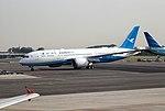 Xiamen Airlines Boeing 787-8 at Schiphol.jpg