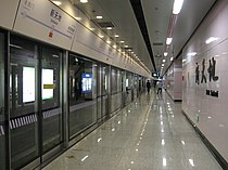 Xintiandi Station Line 10 Platform.jpg