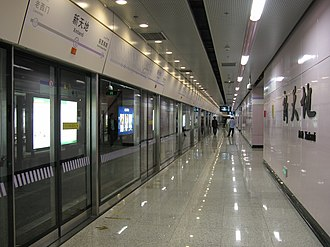 Line 10, Shanghai Metro - Image: Xintiandi Station Line 10 Platform