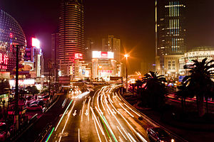 Xujiahui at night.jpg