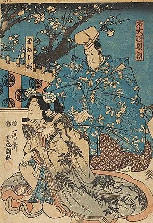 Ema Gordon Klabin Cultural Foundation - A couple (Yadahide ?), Japan, 19th century (Ukiyo-e).