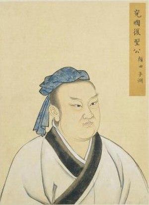 Yan Hui